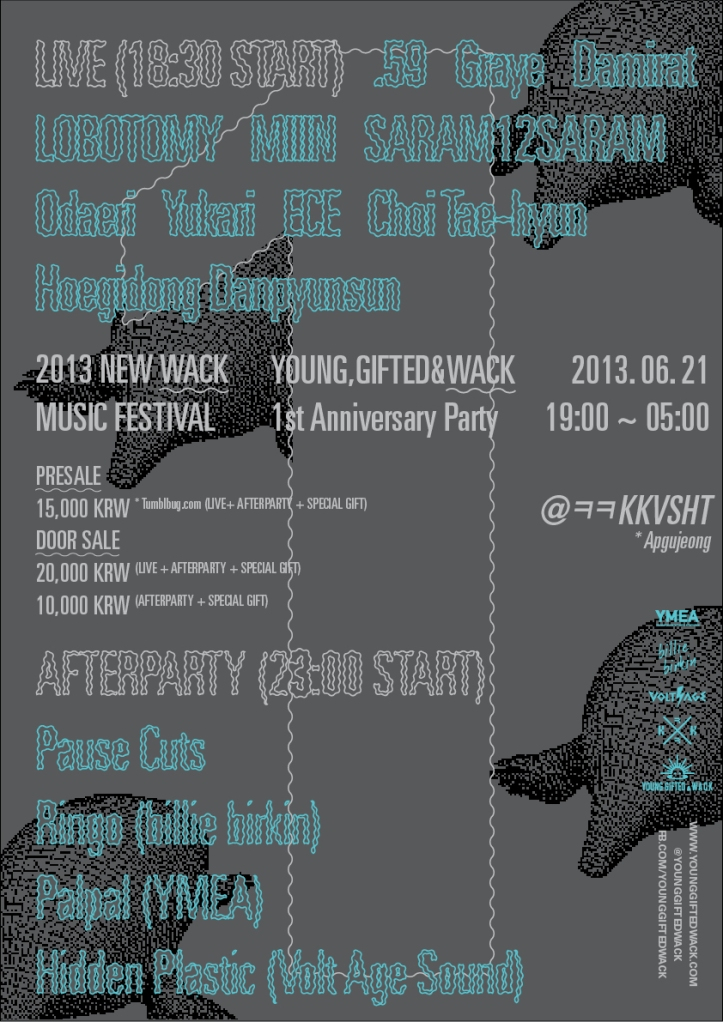 ygw_anniversary_poster_0603_